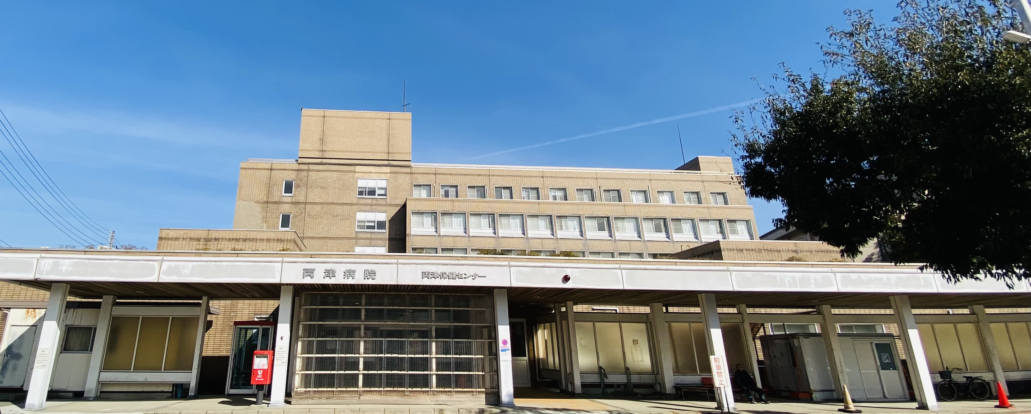 巡回診療 - 新潟県佐渡市公式ホームページ